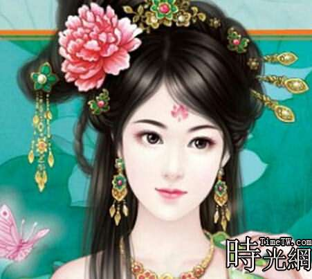 華陽公主.jpg
