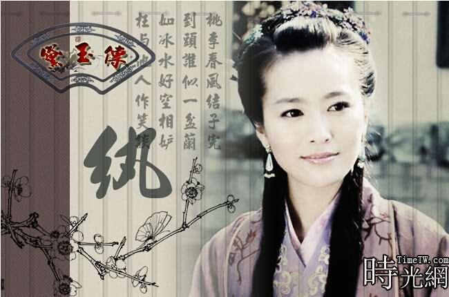 李紈的丈夫是誰?