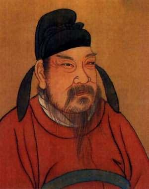 唐高祖李淵——唐朝開國皇帝