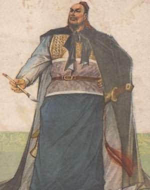 黃巢——唐末農民起義領袖