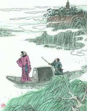 王灣——玄宗先天年間進士及第