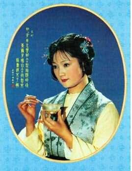 玉釧——《紅樓夢》中的人物之一