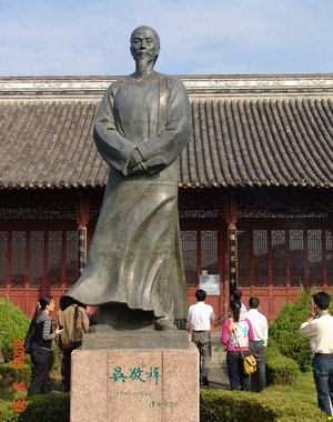吳敬梓——清代最偉大的小說家之一