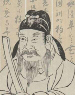 閻立本——唐代畫家,官至宰相