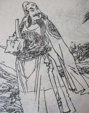 李元紘——唐朝宰相,殿中監李道廣之子