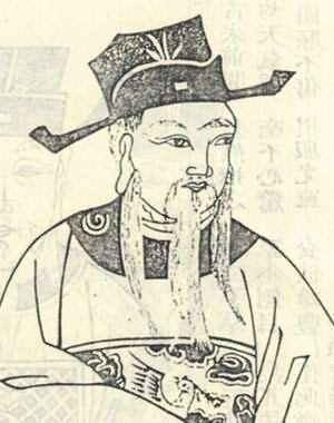裴光庭——唐朝宰相,隋朝禮部尚書裴仁基之孫