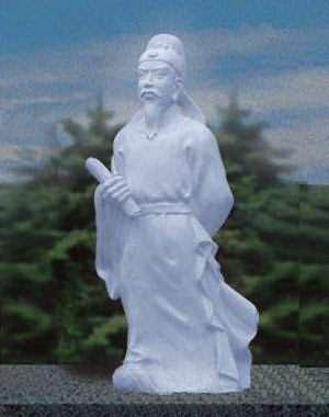白敏中——唐朝宰相,刑部尚書白居易從弟