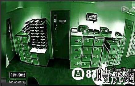 監拍辦公室深夜靈異事件中的監控截圖
