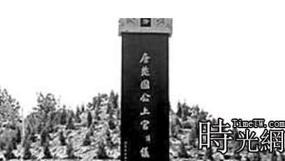 搜狗截圖16年10月27日0920_15.jpg