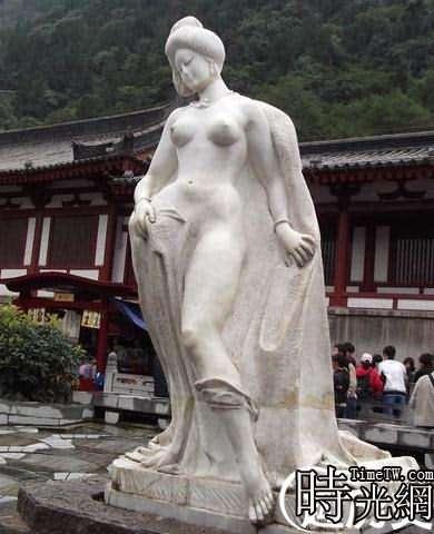 楊貴妃雕像