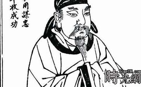 唐德宗李適的簡介 唐德宗之後的皇帝