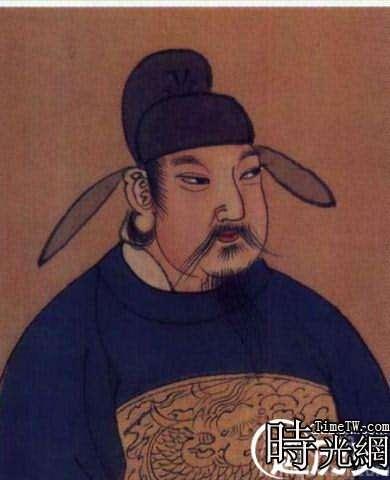 唐玄宗李隆基畫像