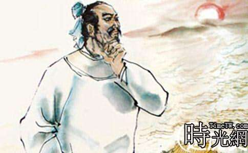 王之渙畫像