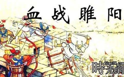 歷史上睢陽之戰中發生了哪些事?