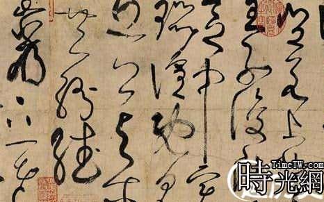 搜狗截圖16年11月29日1041_22.jpg