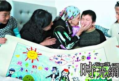 百歲老人圓滿北京