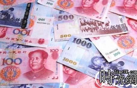 數字貨幣將發行