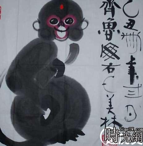 猴年吉祥物康康