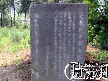 村民挖11塊墓碑留家中
