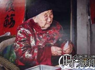 111歲老壽星
