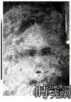 貝爾米茲鬼臉