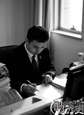 陝西高院法官辭職