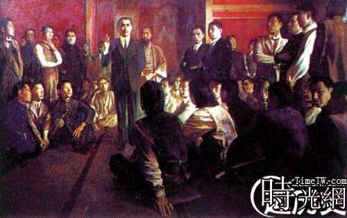 解密:晚清時期為何選擇支持孫中山的同盟會?